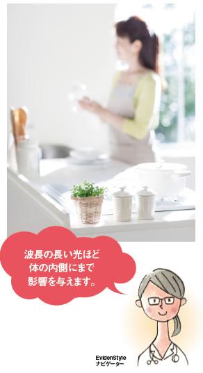 ikasu_02