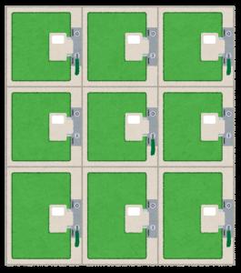 coin_locker_big[1]